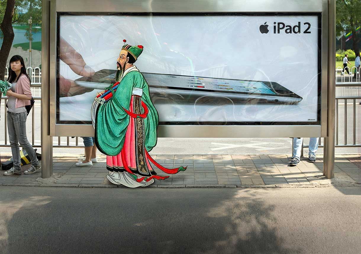 s future the  confucius walking past modern ipad ad