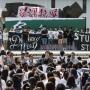 Hong Kong students on strike