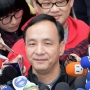 Politics in Taiwan