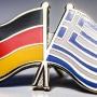 Greece and the EU