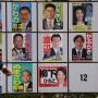 Japan's Communist Party