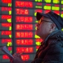 China's booming stockmarket