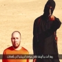 Confronting Islamic State