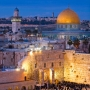 The status of Jerusalem