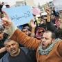 Islamists in Jordan