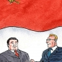 Chinese legal mergers