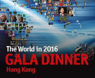 The World in 2016 Gala Dinner: Hong Kong