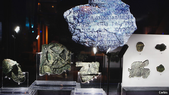 The Antikythera mechanism: Mk-II?