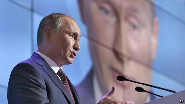 Идентичность и ценности России