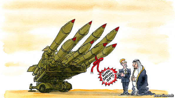 Investments and Controversial Arms Trade | Fair Finance ...