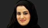 Haya Al Nassr