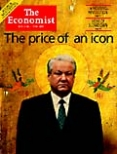The price of an icon