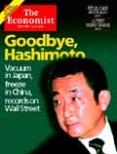 Goodbye, Hashimoto