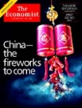 China—the fireworks to come