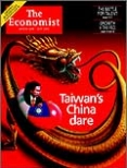 Taiwan's China dare