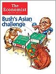 Bush's Asian challenge