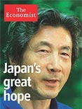 Japan's great hope