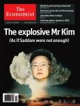 The explosive Mr Kim