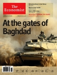 At the gates of Baghdad