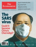 The SARS virus