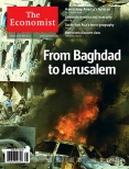 From Baghdad to Jerusalem