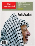 Exit Arafat