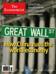 Great Wall Street