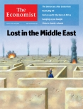 Lost in the Middle East