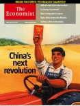China's next revolution