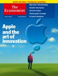 Apple and the art of innovation
