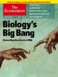 Biology's Big Bang