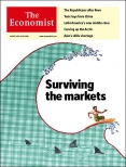Surviving the markets