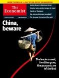 China, beware