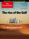 The rise of the Gulf