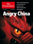 Angry China