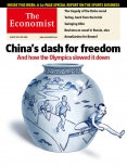 China's dash for freedom