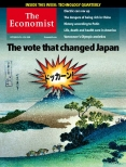 The vote that changed Japan