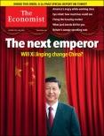 The next emperor