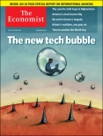 The new tech bubble