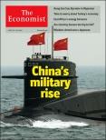 China's military rise