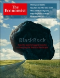 The rise of BlackRock