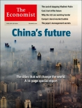 China's future The Economist cover April 19th 2014