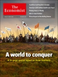A world to conquer, The Economist cover 31st May 2014