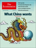 What China wants, The Economist 23rd August 2014