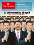 The Economist cover 20th September 2014, Xi who must be obeyed
