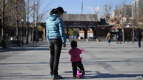 Easing the one-child policy