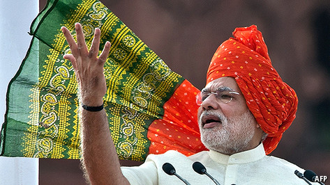 Reform à la Modi