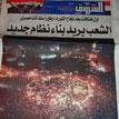 In the headlines