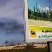 Oil pressure rising