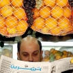 What the Arab papers say